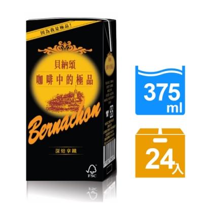 貝納頌 咖啡深焙拿鐵(375mlx24入)