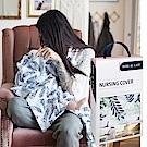 美國Bebe Au Lait 時尚哺乳巾 (Athens 棉紗款)