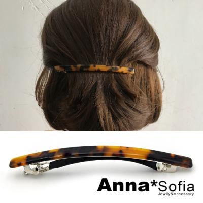 【2件7折】AnnaSofia 簡約玳瑁一字 髮飾長夾髮夾(深駝系)