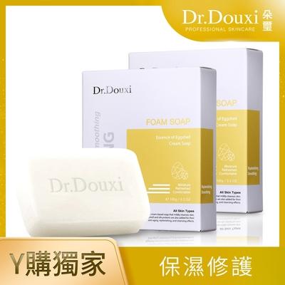 買1送1【Dr.Douxi 朵璽】卵殼精萃乳霜皂 100g