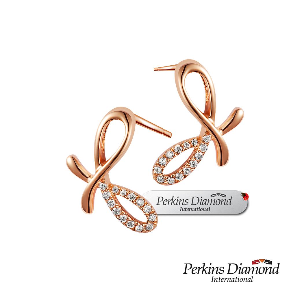 PERKINS 伯金仕 - g系列 14K玫瑰金 0.10克拉鑽石耳環