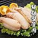 【買8送8《共16盒》】海鮮王鮮甜蟹管肉 8盒組(150g/盒) product thumbnail 1