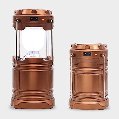 【LOTUS】功能 露營燈 可太陽能/充電器充電 3號電池供電