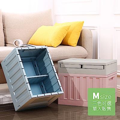 【Mr.box】北歐風貨櫃收納箱/收納櫃/組合椅(中款)(三色可選)
