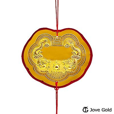 Jove gold 謝神明金牌-黃金壹錢