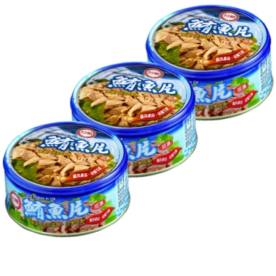 台糖 鮪魚片8組/箱(3罐/組)