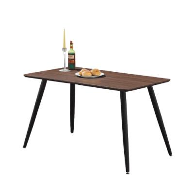 柏蒂家居-萊恩斯4尺餐桌-120x70x76cm