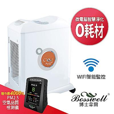 BOSSWELL博士韋爾 ZB2200WHX 智慧控制 電離式空氣清淨機