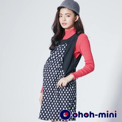 【ohoh-mini 孕哺裝】俏皮圓點孕哺背心洋裝