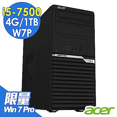 Acer VM2640 i5-7500/4G/1TB/W7P