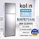 【Kolin 歌林】 230公升 二級能效精緻雙門冰箱 KR-223S03 不鏽鋼色 (送基本運送安裝/舊機回收) product thumbnail 1