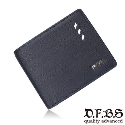 DF BAGSCHOOL皮夾 - 英式極簡風沉穩藍仿皮款男士短夾-共2色