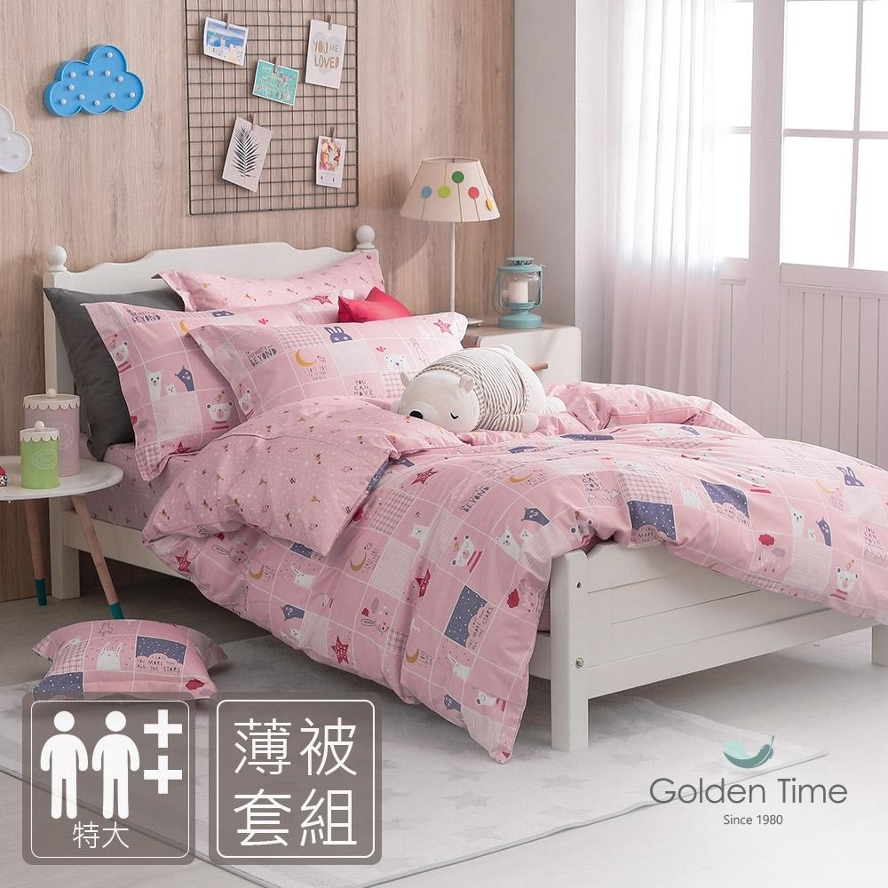 GOLDEN-TIME-晚安熊熊-200織紗精梳棉薄被套床包組(粉-特大)