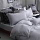 OLIVIA  Mars 銀灰 特大雙人床包歐式枕套三件組 300織銀纖維天絲萊賽爾 台灣製 product thumbnail 1