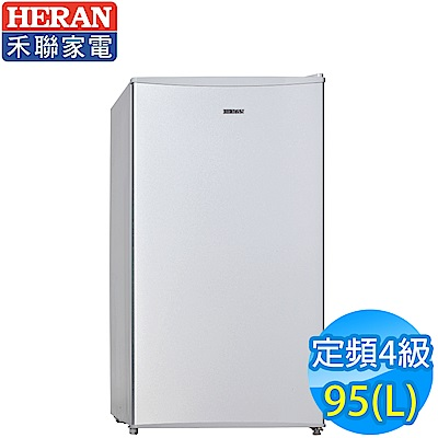 福利品 HERAN禾聯 95L 4級定頻單門小冰箱 HRE-1011