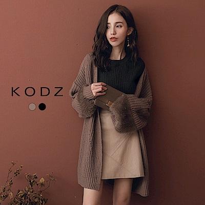 東京著衣-KODZ 寒冬必備絨毛拼接針織外套(共二色)