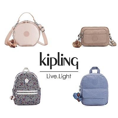 [限時搶]Kipling 個性秋日百搭造型包(多款任選均一價) / 原價3180元