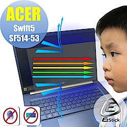 EZstick ACER Swift 5 SF514 SF514-53T 防藍光螢幕貼