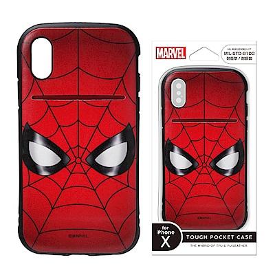 iPhone X Marvel 軍規防撞/防摔 插卡 手機殼 5.8吋-蜘蛛人
