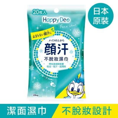 MANDOM 不脫妝涼感潔面濕巾(柚香)20張/包