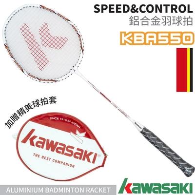 日本 KAWASAK 高級 Speed & Control KBA550 穿線鋁合金羽球拍/羽毛球拍_紅