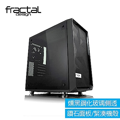 瑞典Fractal Design-Meshify C Mini–DarkTG燻黑鋼化玻璃側