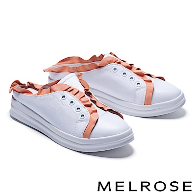 拖鞋 MELROSE 荷葉邊造型全真皮休閒厚底拖鞋-桔
