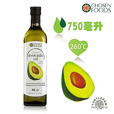Chosen Foods 美國原裝進口頂級酪梨油1瓶 (750毫升)