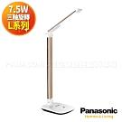 Panasonic國際牌 LED 觸控式三軸旋轉檯燈 HH-LT0607P09-香檳金
