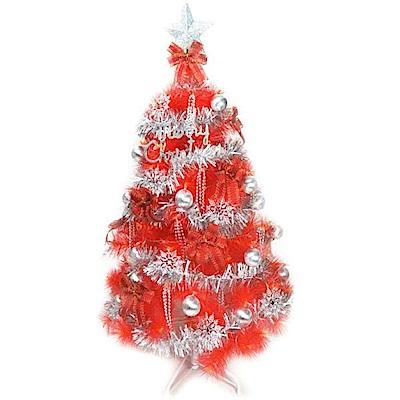 摩達客 4尺特級紅色松針葉聖誕樹 (銀紅色系配件)(不含燈)