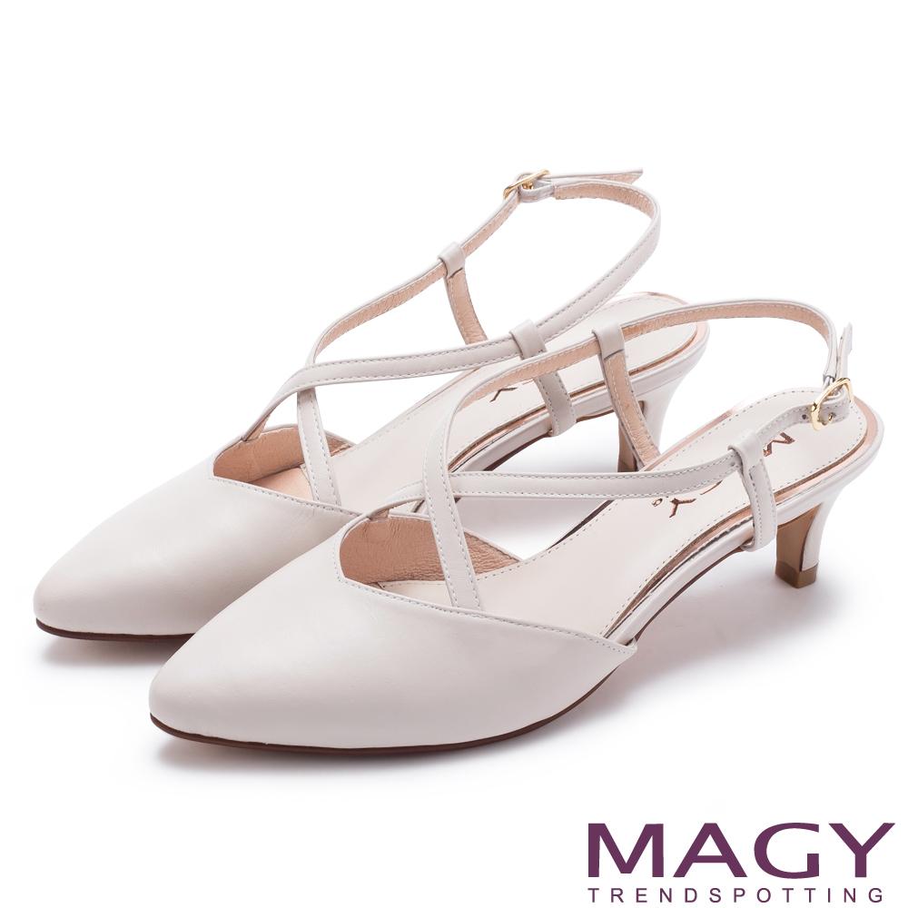 MAGY 都會優雅 真皮交叉繫帶細跟縷空跟鞋-米白