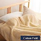 棉花田 羊羔絨 超細纖維超柔暖隨意毯-4色可選