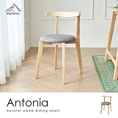 H&D 安東簡約質感原木餐椅