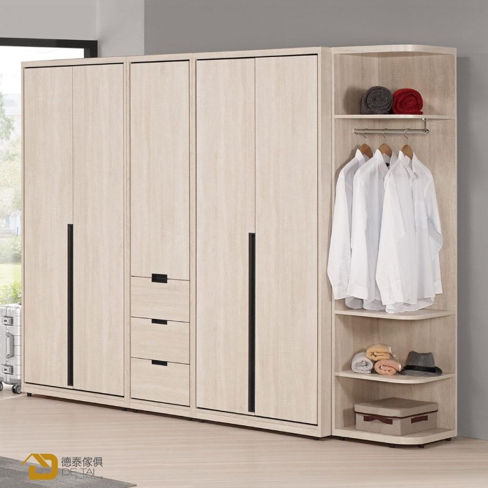 D&T 德泰傢俱 Quuntis8.3尺組合衣櫥(全組)  寬251X深55X高202(公分)
