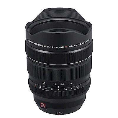 FUJIFILM XF8-16mm F2.8 R LM WR 超廣角變焦鏡頭(公司貨)