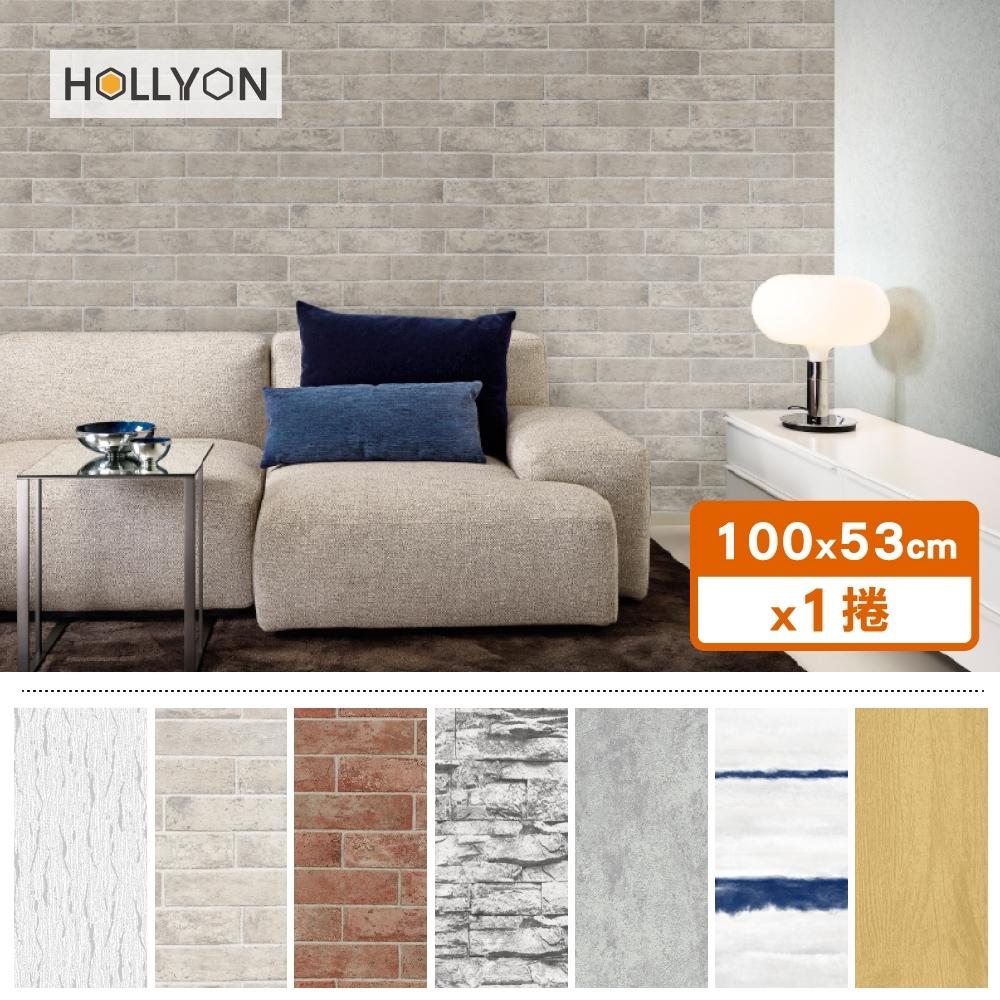 【HOLLYON】多用途背膠牆貼/地板廚房貼 (100*53cm/捲)
