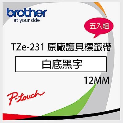 【5入組】brother 原廠護貝標籤帶 TZe-231 (白底黑字 12mm)