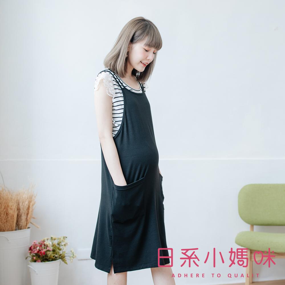日系小媽咪孕婦裝-二件式肩蕾絲條紋雙口袋棉質吊帶洋裝