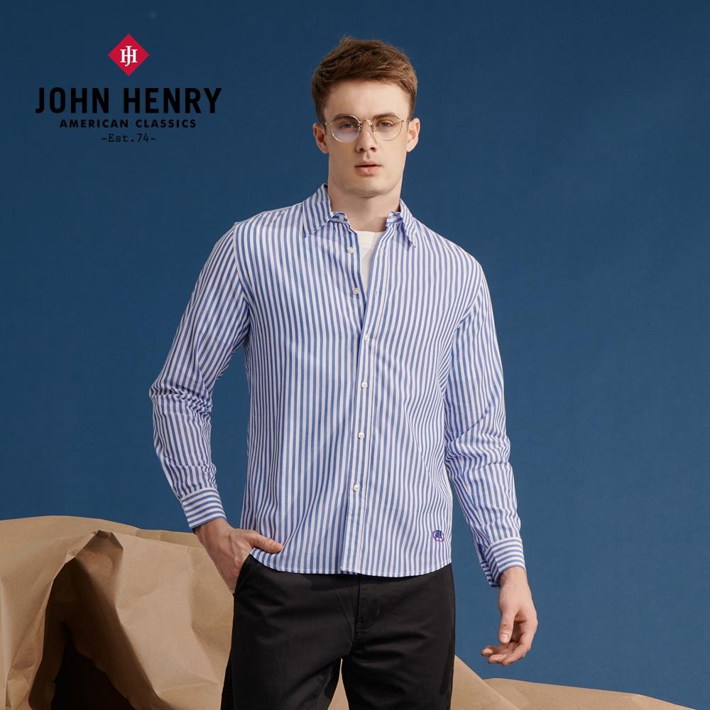 【JOHN HENRY】天絲棉雙色條紋長袖襯衫-藍色