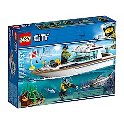 樂高LEGO 城市系列 - LT60221 潛水遊艇