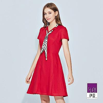 ILEY伊蕾 夏日配色領巾造型亞麻洋裝(藍/紅)