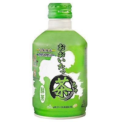 JA大分 大分綠茶(275g)
