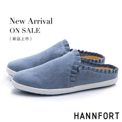 HANNFORT CALIFORNIA 荷葉滾邊休閒穆勒鞋-女-藍