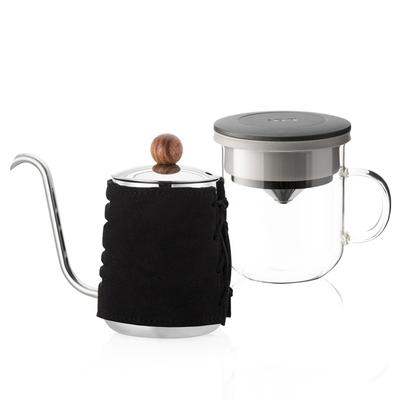【PO:Selected】丹麥DIY手沖咖啡二件組 (手沖咖啡壺-黑/咖啡玻璃杯350ml-黑灰)