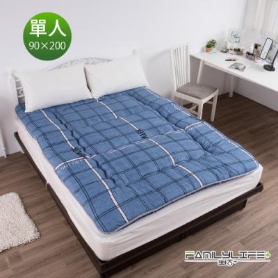 【FL 生活+】 日式加厚8cm單人床墊(90*200cm)-經典格紋(FL-228-8)