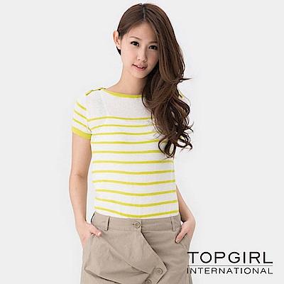 【TOP GIRL】海洋天使條紋短袖針織衫 - 淺綠