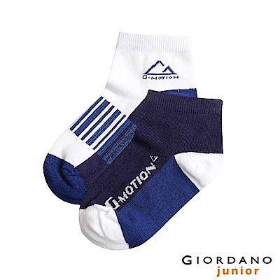 GIORDANO  童裝G-MOTION撞色條紋短襪(兩雙入)-22 藍/白