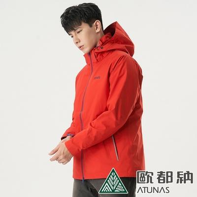 【ATUNAS 歐都納】男款GORE-TEX+科技纖維保暖兩件式外套A-G1819M紅/防水防風/透氣風衣/登山滑雪外套