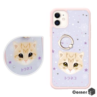 Corner4 iPhone 11 6.1吋奧地利彩鑽雙料指環手機殼-虎斑貓