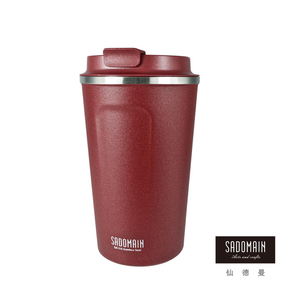仙德曼SADOMAIN 316咖啡直飲保溫杯480cc-紅